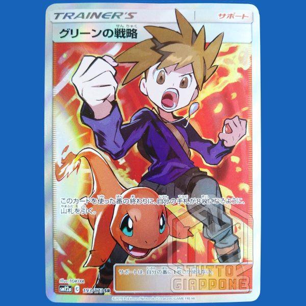 Pokemon Card Blue s Tactics sm12a C 193 173 SR 002 TuttoGiappone