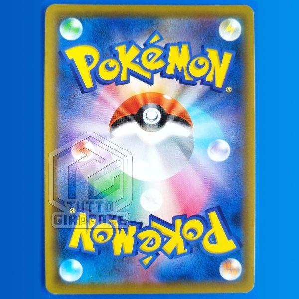 Pokemon Card Blue s Tactics sm12a C 193 173 SR 004 TuttoGiappone