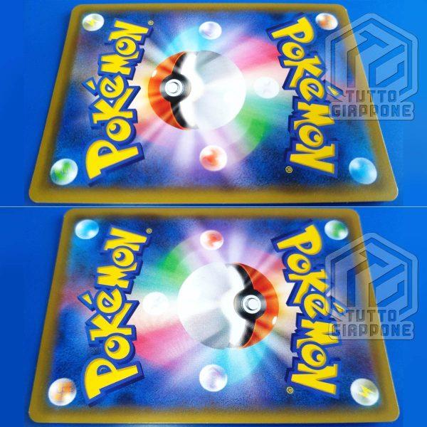 Pokemon Card Blue s Tactics sm12a C 193 173 SR 005 TuttoGiappone