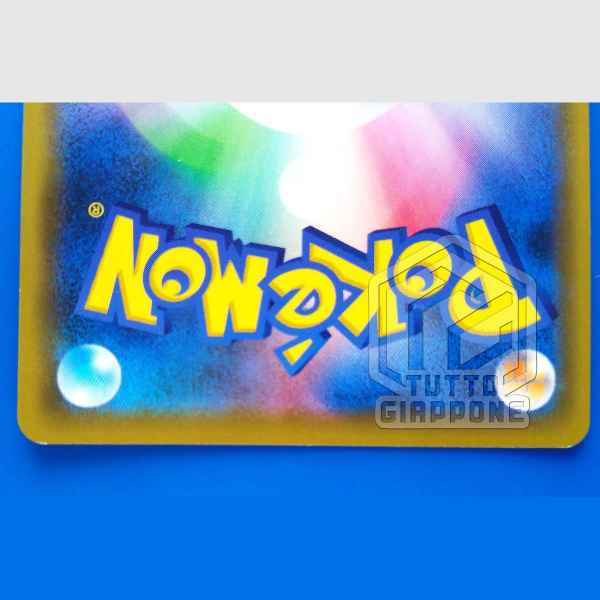 Pokemon Card Blue s Tactics sm12a C 193 173 SR 006 TuttoGiappone