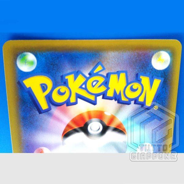 Pokemon Card Blue s Tactics sm12a C 193 173 SR 007 TuttoGiappone