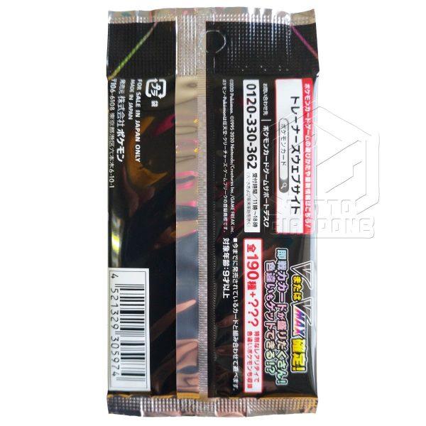 Pokemon Card Game Sword Shield Shiny Star V pack bustina singola retro TuttoGiappone jpg