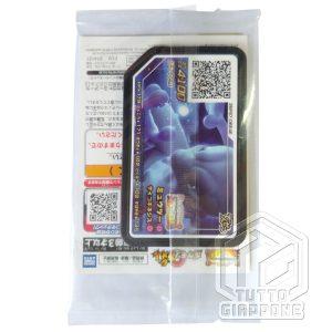 Pokemon Card Mewtwo corazzato Promo C 365 SM P in bustina sigillata 2 TuttoGiappone