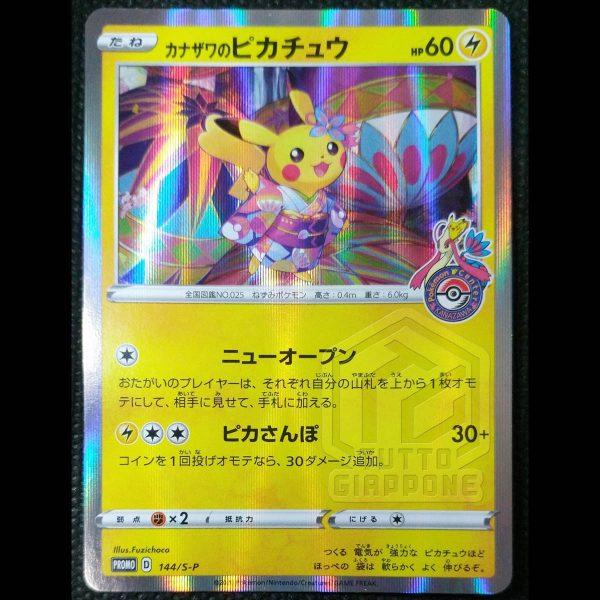 Pokemon Card Pikachu Kanazawa carta promo 144 S P 02 TuttoGiappone