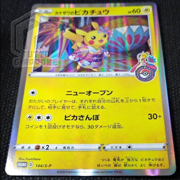 Pokemon Card Pikachu Kanazawa carta promo 144 S P 03 TuttoGiappone