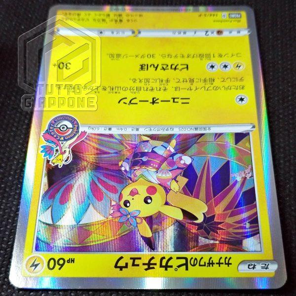 Pokemon Card Pikachu Kanazawa carta promo 144 S P 04 TuttoGiappone