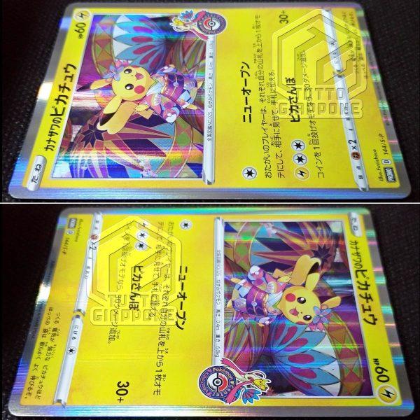 Pokemon Card Pikachu Kanazawa carta promo 144 S P 05 TuttoGiappone