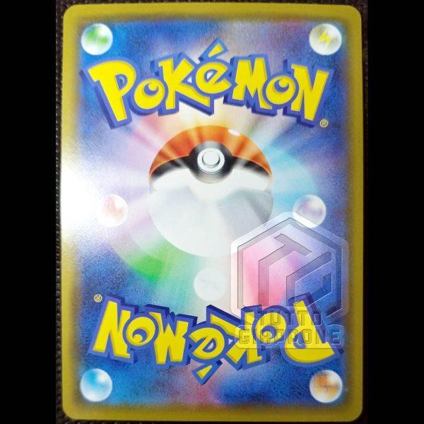 Pokemon Card Pikachu Kanazawa carta promo 144 S P 06 TuttoGiappone