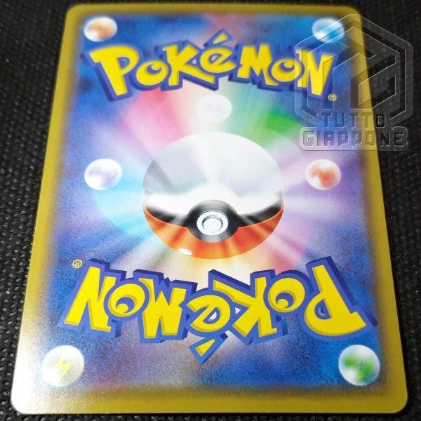 Pokemon Card Pikachu Kanazawa carta promo 144 S P 08 TuttoGiappone