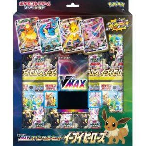 Pokemon Card VMAX Special Set Eevee Heroes