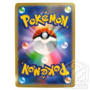 Pokemon Carta Jumbo Mewtwo e Mew GX Tag Team SM P 2 TuttoGiappne