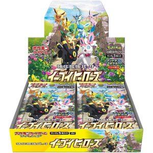 Pokemon Eevee Heroes Box 1 TuttoGiappone