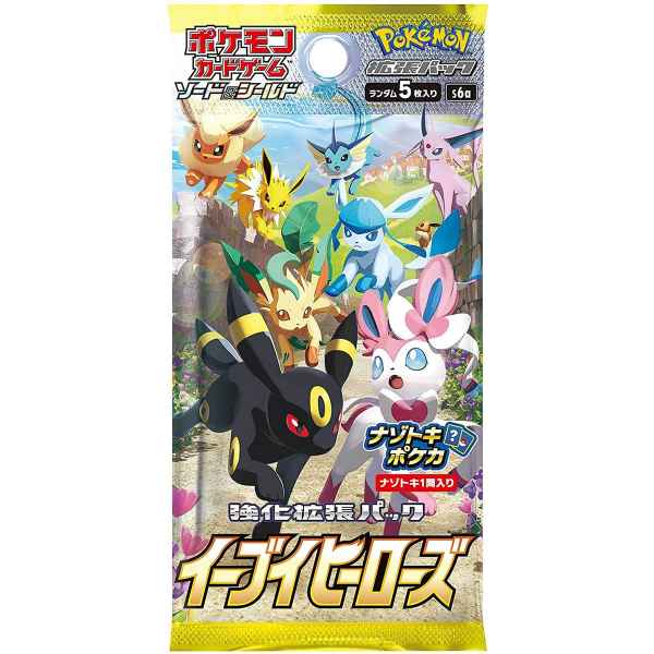 Pokemon Eevee Heroes Box 2 bustina TuttoGiappone