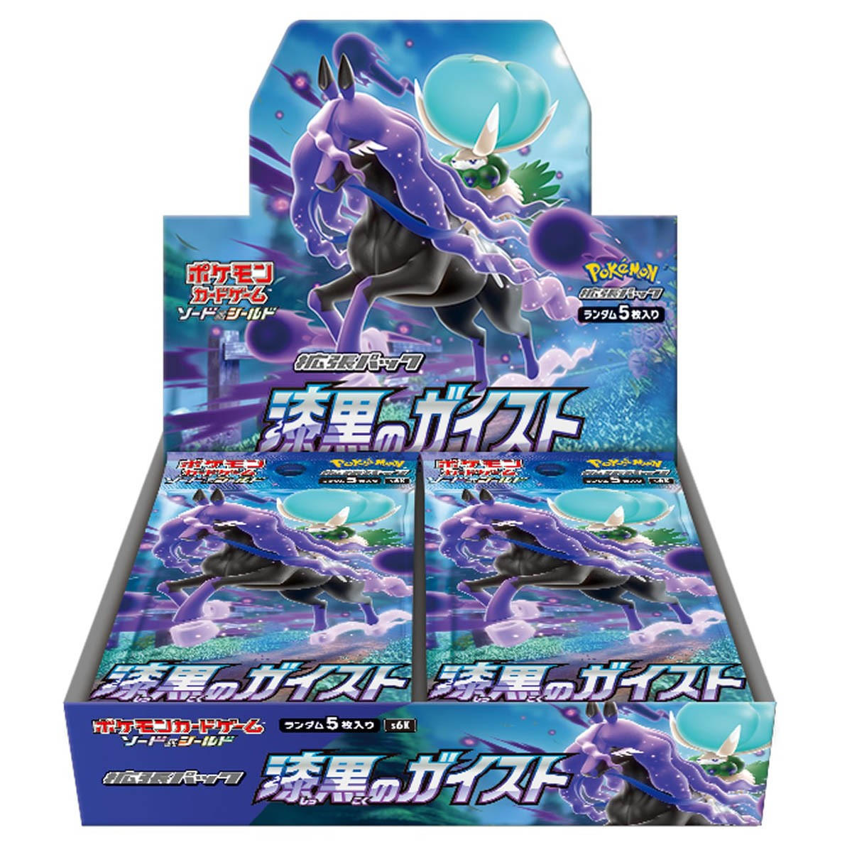 Pokemon box Jet Black Spirit 1 TuttoGiappone