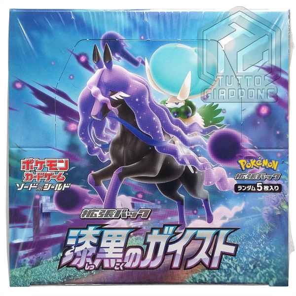 Pokemon box Jet Black Spirit 2 TuttoGiappone