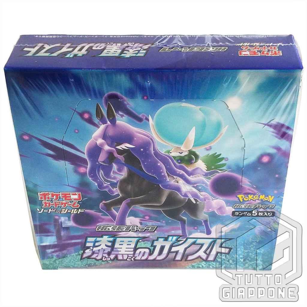 Pokemon box Jet Black Spirit TuttoGiappone