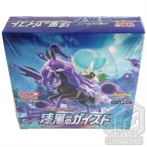 Pokemon box Jet Black Spirit 3 TuttoGiappone