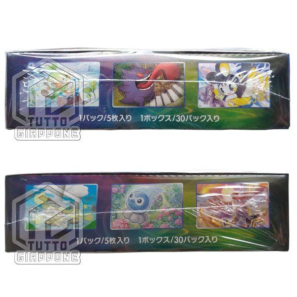 Pokemon box Jet Black Spirit 5 TuttoGiappone