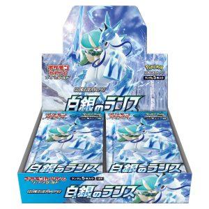 Pokemon box Silver Lance 1 TuttoGiappone