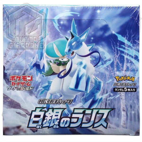 Pokemon box Silver Lance 2 TuttoGiappone