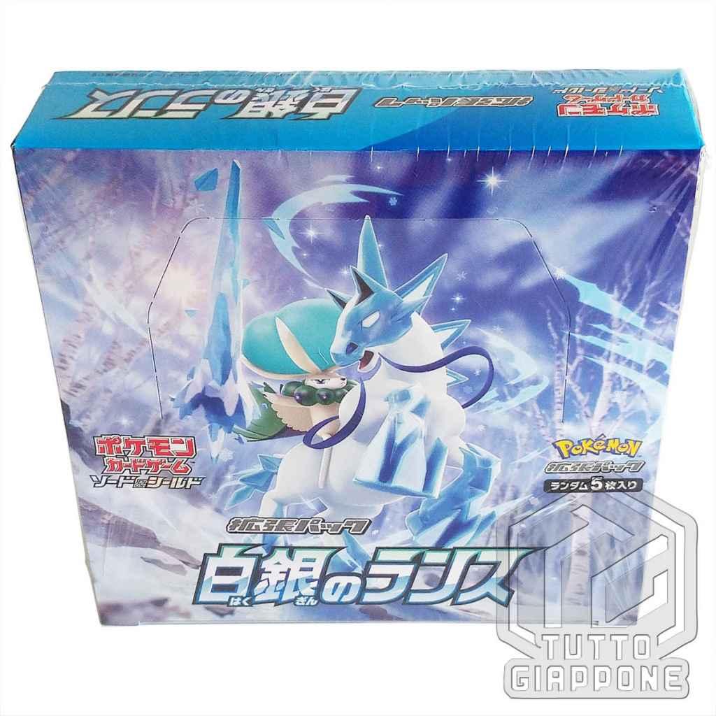 Pokemon box Silver Lance TuttoGiappone