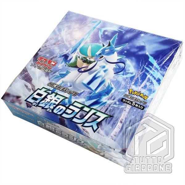 Pokemon box Silver Lance 4 TuttoGiappone