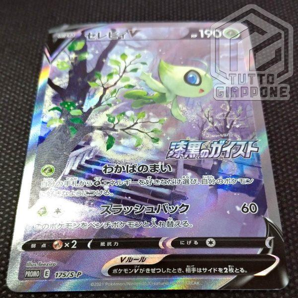Pokemon card Celebi V 175 S P promo 3 TuttoGiappone