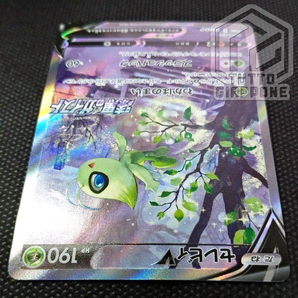 Pokemon card Celebi V 175 S P promo 4 TuttoGiappone