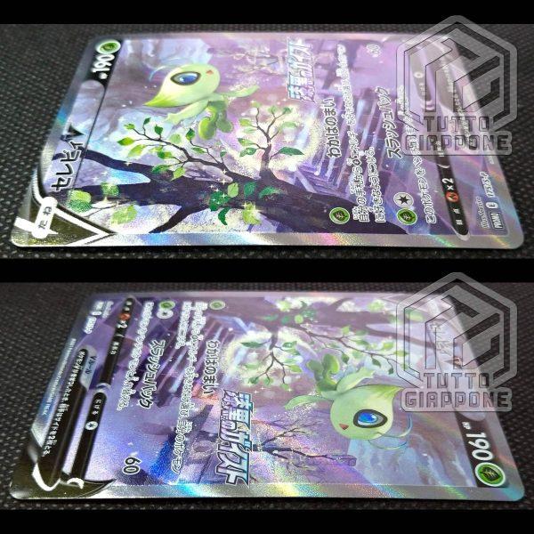 Pokemon card Celebi V 175 S P promo 5 TuttoGiappone