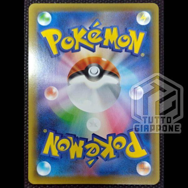 Pokemon card Celebi V 175 S P promo 6 TuttoGiappone