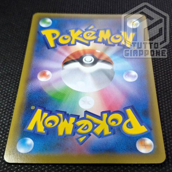 Pokemon card Celebi V 175 S P promo 7 TuttoGiappone