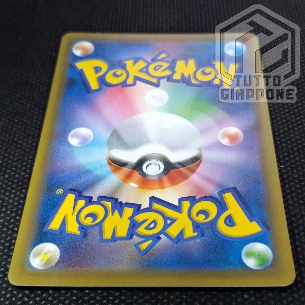 Pokemon card Celebi V 175 S P promo 8 TuttoGiappone