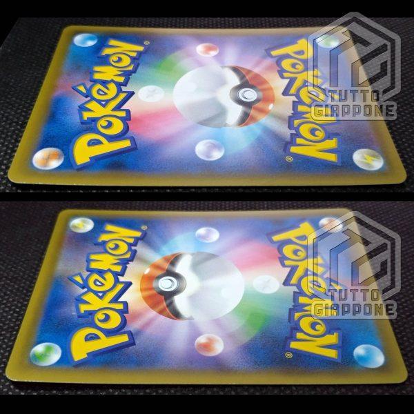 Pokemon card Celebi V 175 S P promo 9 TuttoGiappone