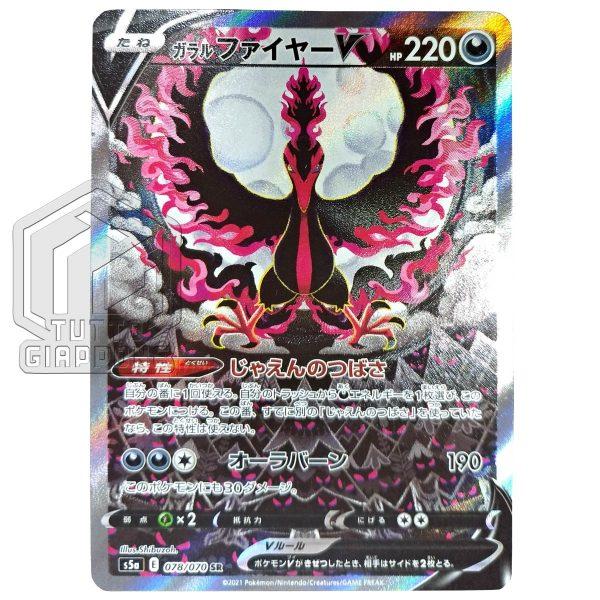 Pokemon card Galarian Moltres V E 078 070 SR s5a 1 TuttoGiappone