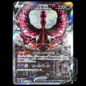 Pokemon card Galarian Moltres V E 078 070 SR s5a 2 TuttoGiappone
