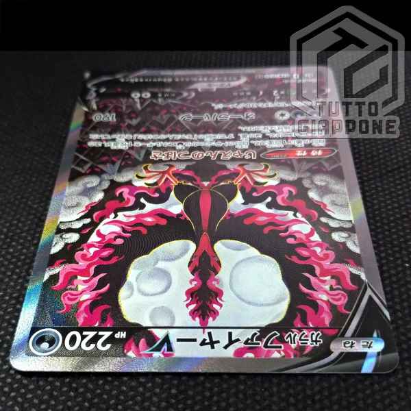 Pokemon card Galarian Moltres V E 078 070 SR s5a 4 TuttoGiappone