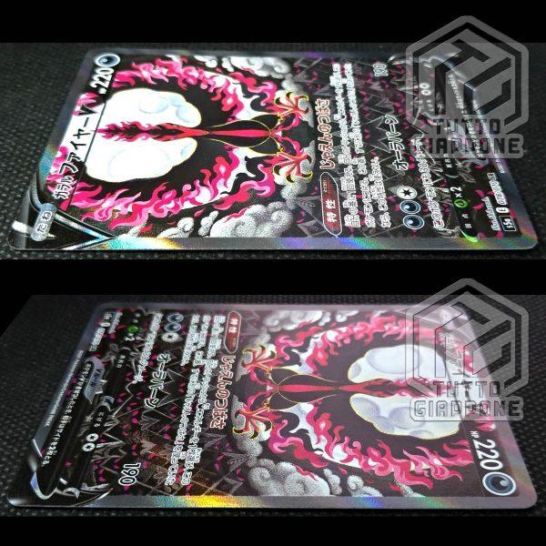 Pokemon card Galarian Moltres V E 078 070 SR s5a 5 TuttoGiappone