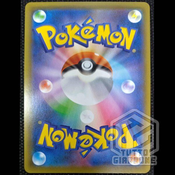 Pokemon card Galarian Moltres V E 078 070 SR s5a 6 TuttoGiappone