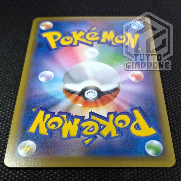 Pokemon card Galarian Moltres V E 078 070 SR s5a 8 TuttoGiappone