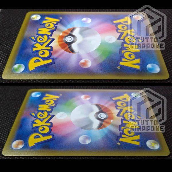 Pokemon card Galarian Moltres V E 078 070 SR s5a 9 TuttoGiappone