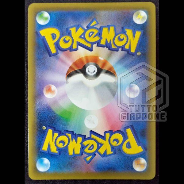Pokemon card Sandaconda V 174 S P promo 6 TuttoGiappone