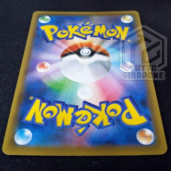 Pokemon card Sandaconda V 174 S P promo 7 TuttoGiappone