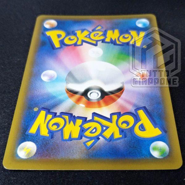 Pokemon card Sandaconda V 174 S P promo 8 TuttoGiappone