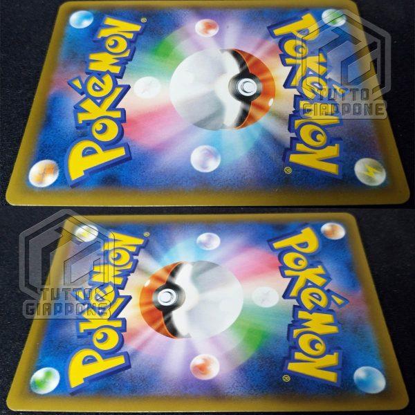 Pokemon card Sandaconda V 174 S P promo 9 TuttoGiappone