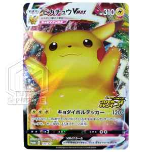Pokemon carta Pikachu VMax Astonishing Voltecker promo 123 S P 01 TuttoGiappone