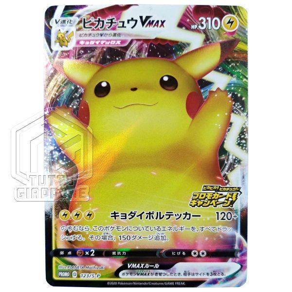 Pokemon carta Pikachu VMax Astonishing Voltecker promo 123 S P 01 TuttoGiappone