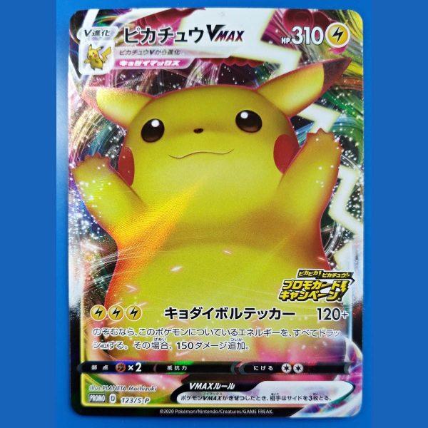Pokemon carta Pikachu VMax Astonishing Voltecker promo 123 S P 02 TuttoGiappone