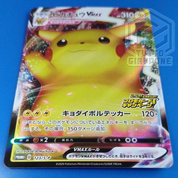 Pokemon carta Pikachu VMax Astonishing Voltecker promo 123 S P 03 TuttoGiappone