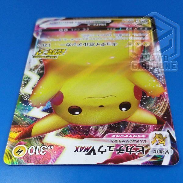 Pokemon carta Pikachu VMax Astonishing Voltecker promo 123 S P 04 TuttoGiappone