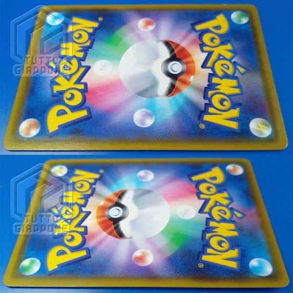 Pokemon carta Pikachu VMax Astonishing Voltecker promo 123 S P 09 TuttoGiappone